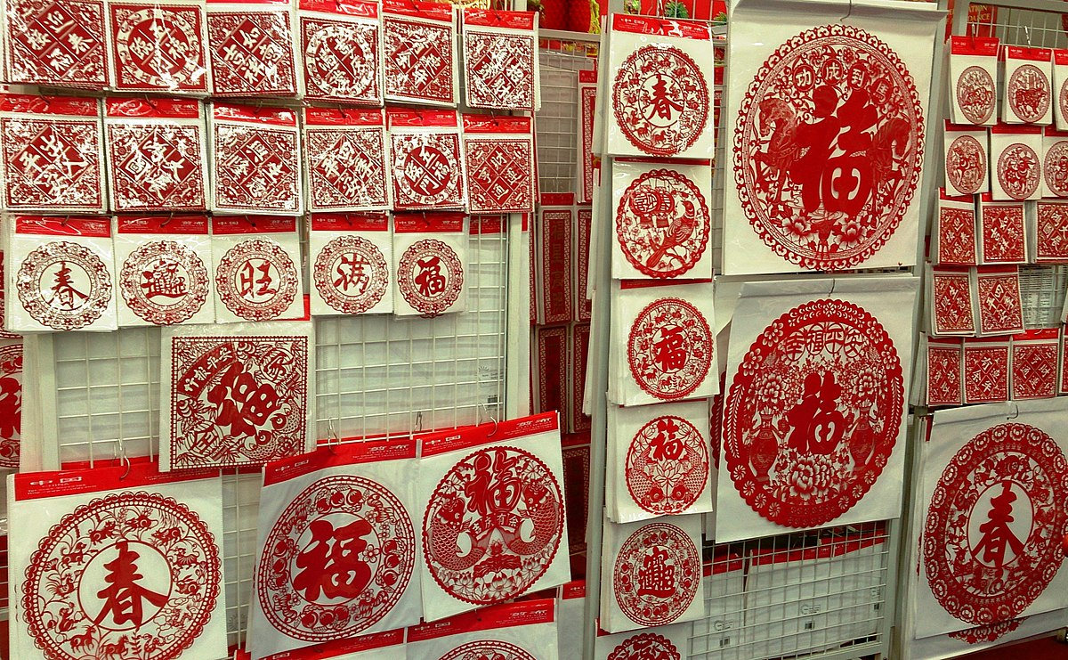 chinese paper cut instruction